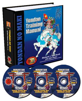yondan-withdiscs.jpg